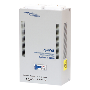 Стабилизаторы переменного напряжения OptiVolt H-S2000